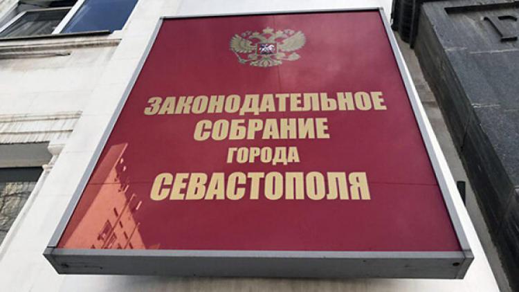 Спикер Заксобрания Севастополя заразился коронавирусом
