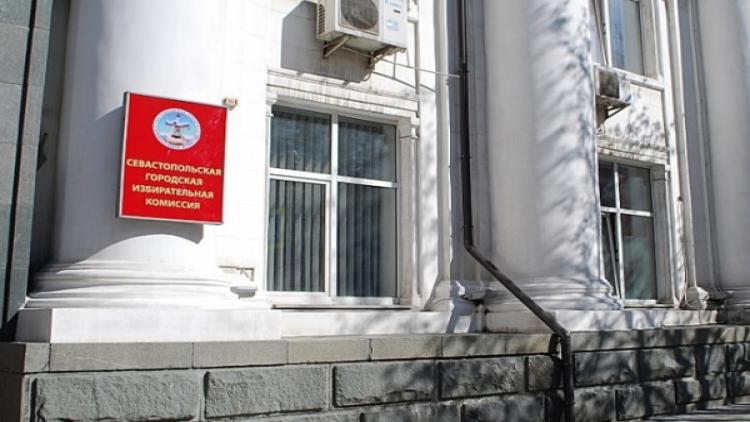 Информация доходах всех кандидатов в губернаторы Севастополя