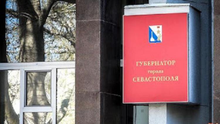 Севастополь выбирает губернатора и депутатов - явка в первый день голосования [фото]