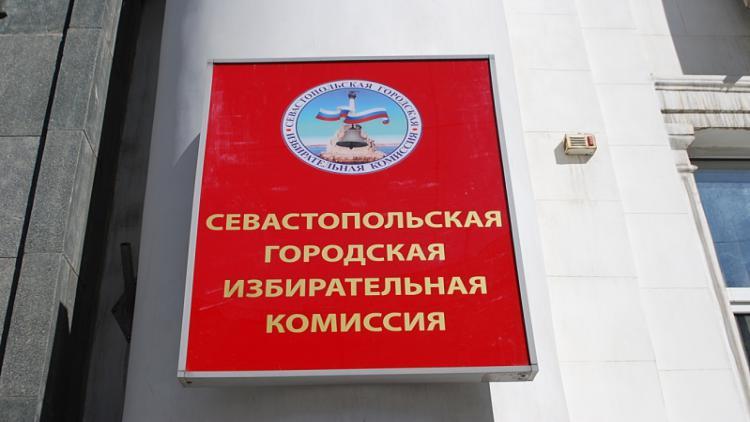 На выборах в Севастополе пока проголосовали 35% избирателей