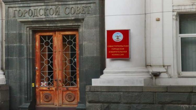 Севизбирком утвердил результаты выборов губернатора