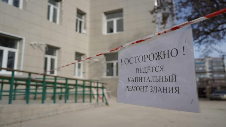 В ведомстве вице-губернатора Кулагина не способны отремонтировать горбольницу № 3