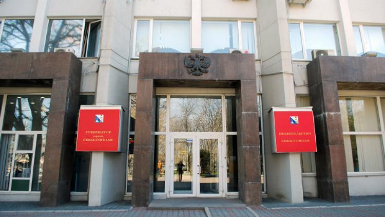 Севастопольский департамент соцзащиты предупредил о мошенниках в социальных сетях