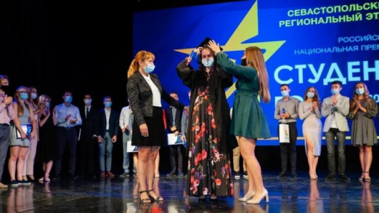 В Севастополе выбрали студента года