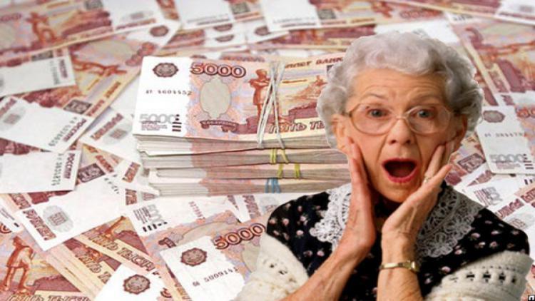 Для пенсионеров Севастополя установили прожиточный минимум
