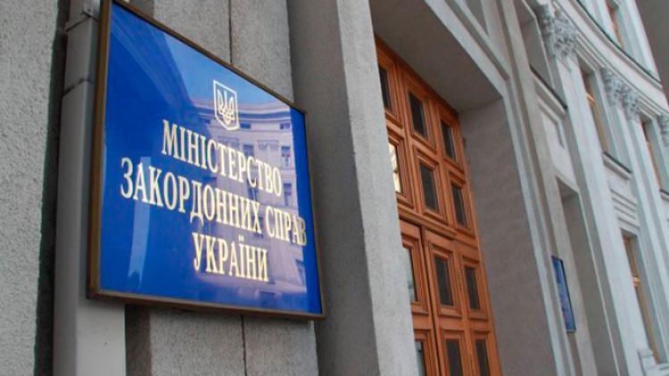 """МИД Украины предлагает провести """"крымский саммит"""""""