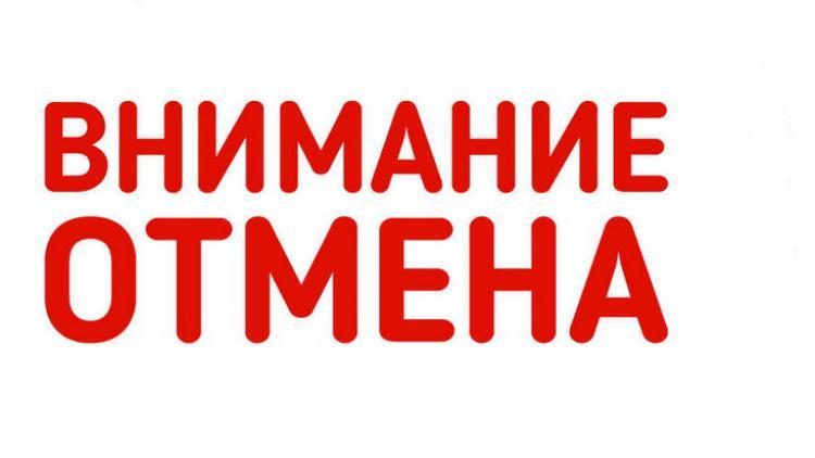 В Севастополе из-за коронавируса отменили фестиваль