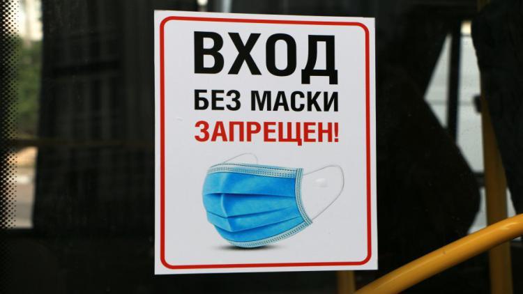 В общественном транспорте Севастополя проверяют соблюдение масочного режима